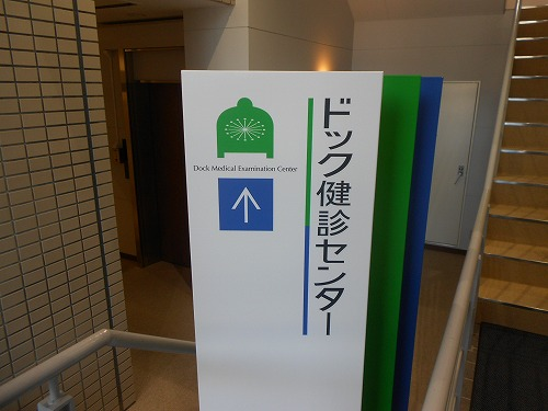 DSCN7946.jpg