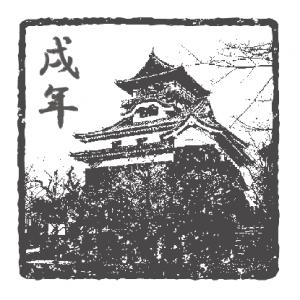 inuyama.png