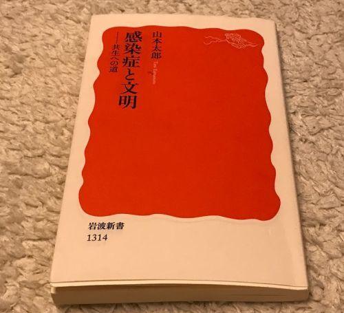 IMG_6298book.jpg