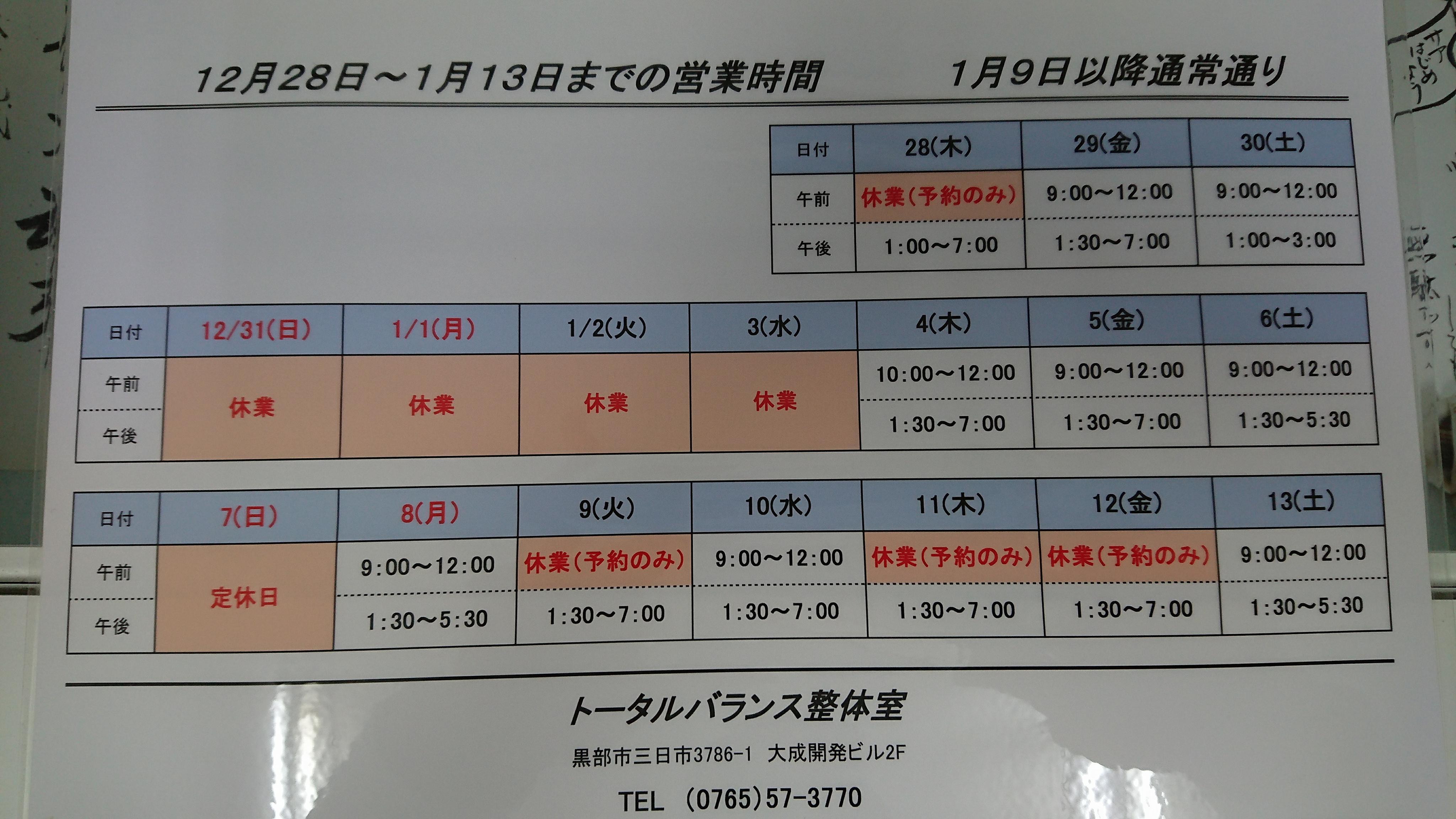 2017~2018