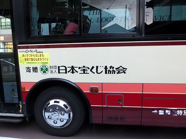 DSCF3012-1-p.jpg