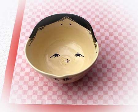 18福茶碗