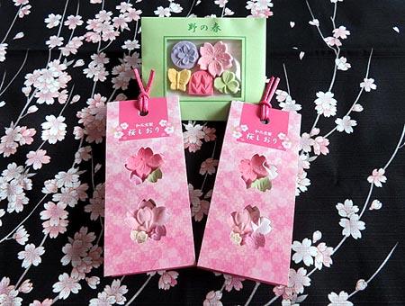 121和三盆桜