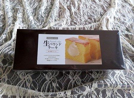 21 生パウンドケーキ