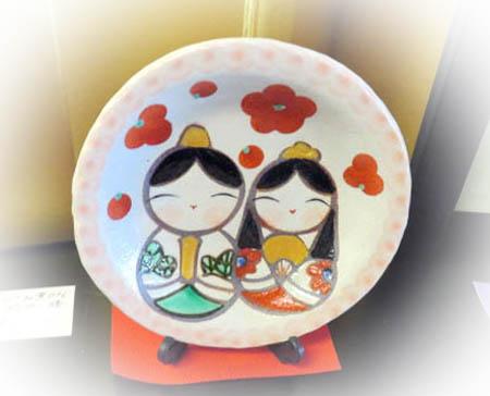 227 可愛い飾り皿