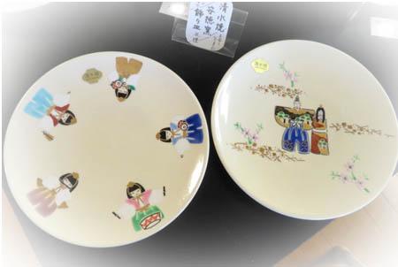 227安徳窯飾り皿