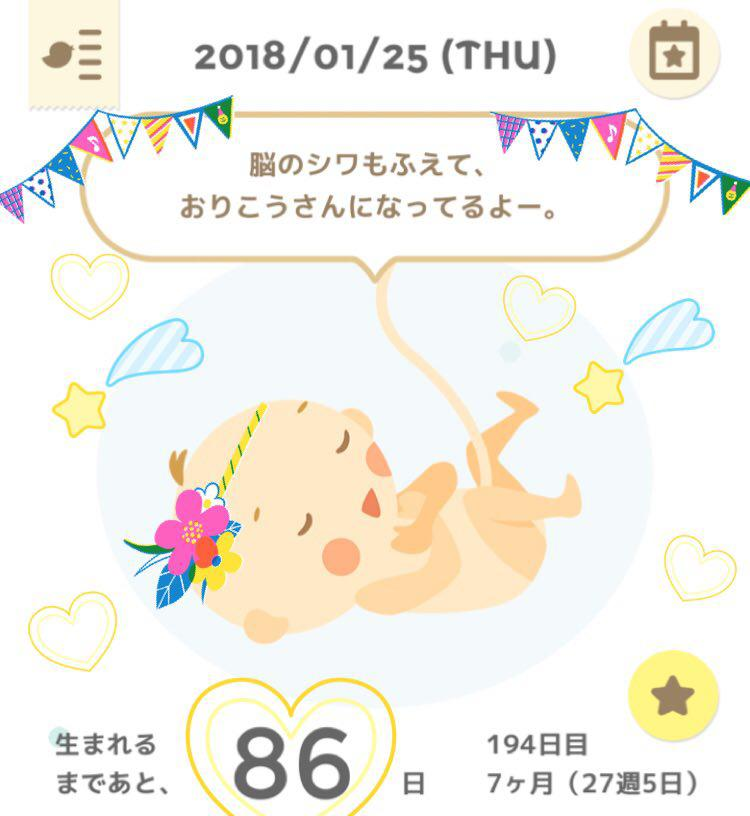 photo_2018-01-25_21-22-06.jpg