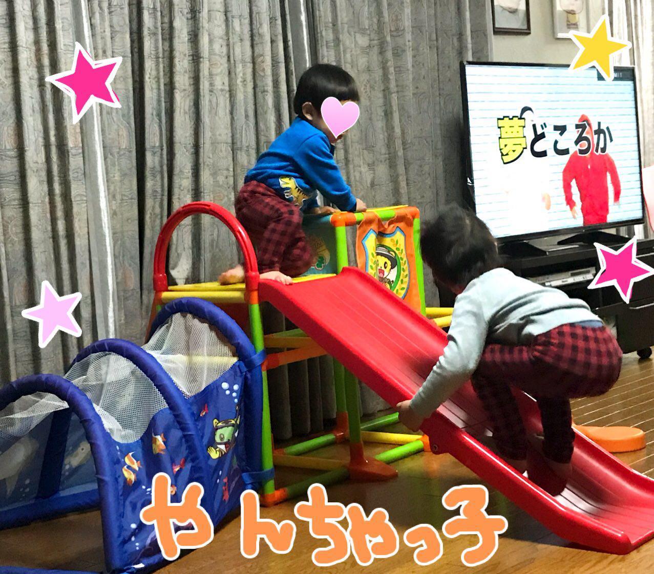 photo_2018-01-28_22-18-10.jpg