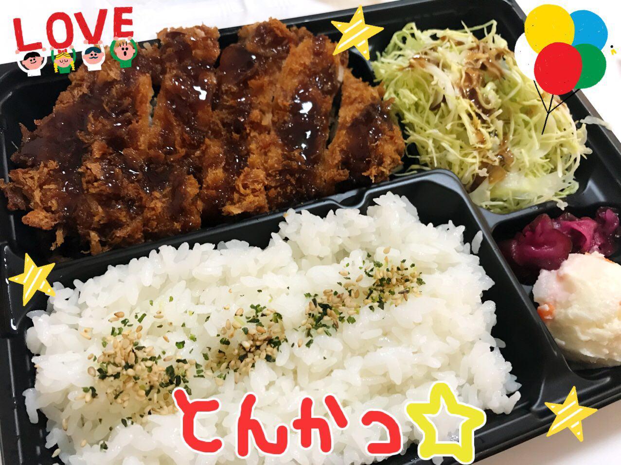 photo_2018-01-29_21-36-12.jpg