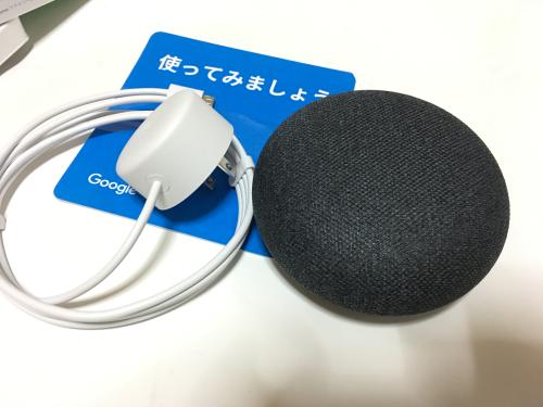 OK Google 連呼!Google Home Mini Chromecastと連携で快適生活-09