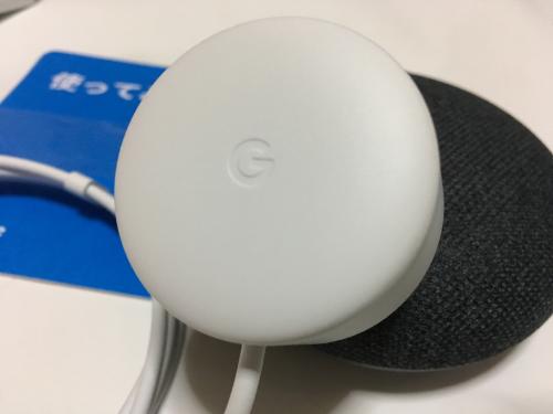 OK Google 連呼!Google Home Mini Chromecastと連携で快適生活-10