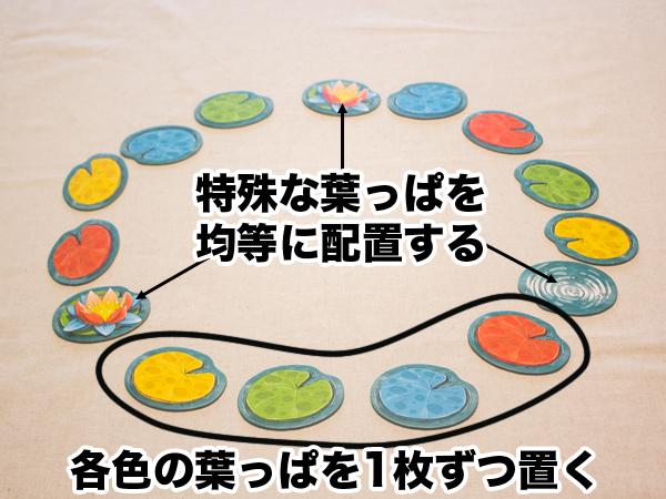 quibbit180123-04-moji_600px.jpg