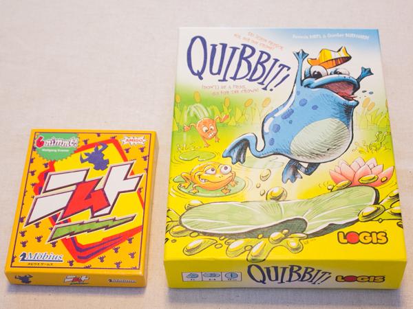 quibbit180123-11_600px.jpg