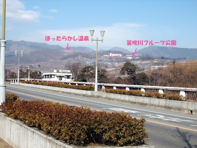 P2103613_Ra.jpg