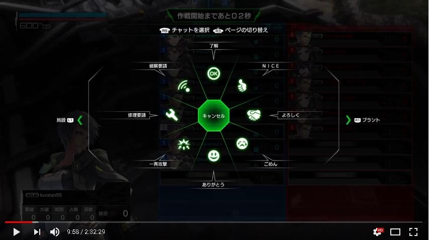 Baidu IME_2018-2-7_0-52-22