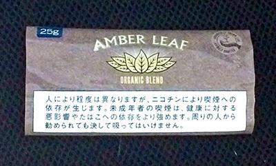 アンバーリーフ・オーガニックブレンド AMBER_LEAF_ORGANIC_BLEND アンバーリーフ AMBER_LEAF 無農薬シャグ 手巻きタバコ RYO