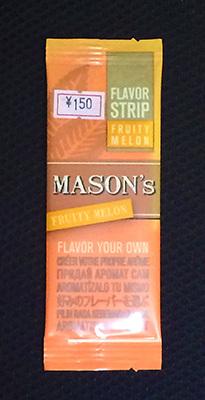 MASONS_FLAVORSTRIP_FRUITY_MERON メイソンズ・フレイバーストリップ・フルーティメロン FYO フレーバーシート 手巻きタバコ RYO