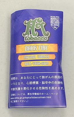 hitobacco-darkfire hitobacco 黒タバコ ハーフスワレ 手巻きタバコ RYO