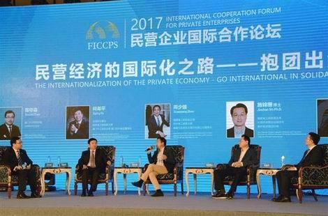 海外投資の討論する民間企業経営者ら(470x310)