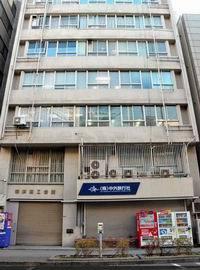 朝鮮商工連合会が入るビル(200x270)
