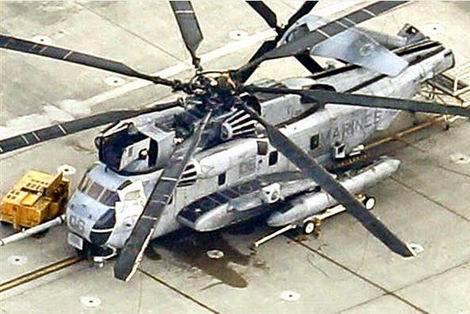 事故機CH53Eヘリ(470x314)