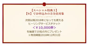 SnapCrab_NoName_2018-1-18_19-13-12_No-00.png