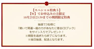 SnapCrab_NoName_2018-1-18_19-13-38_No-00.png