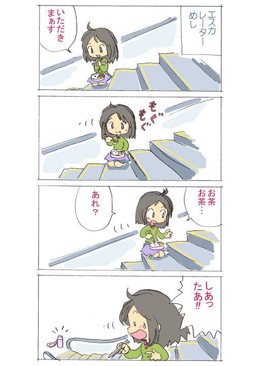 escalator02.jpg