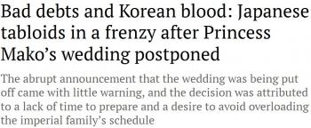 newsBad debts and Korean blood Japanese tabloids in a frenzy after Princess Mako's wedding postponed