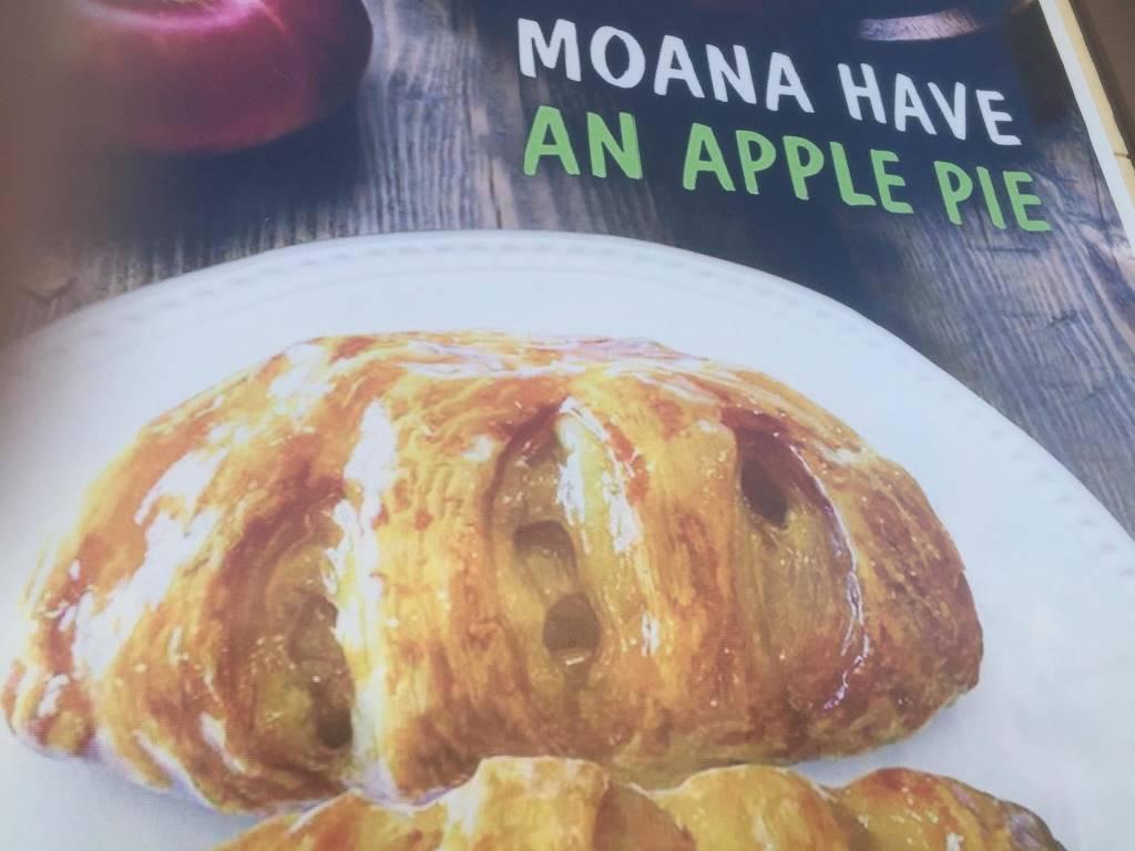 アップルパイ割れ目2