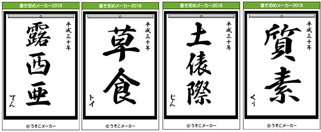 blog_000010949.jpg