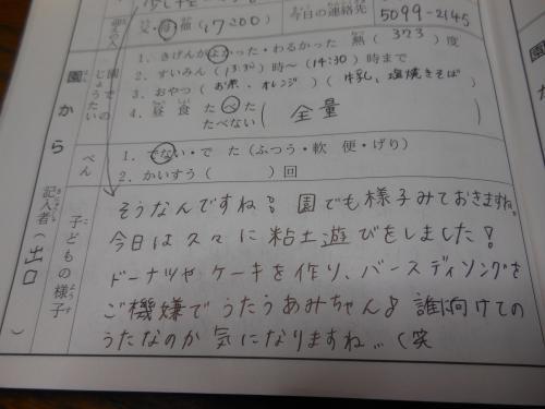 DSCN1210_convert_20171210210835.jpg