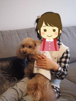 Yuku chan and Teo for blog