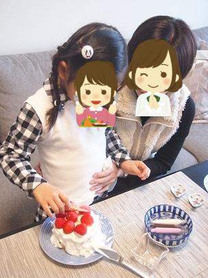 Yuku chan and Miho for blog