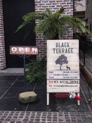Black Terrace 2018-02