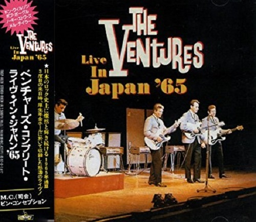 ventures_live_in_japan_pic.jpg