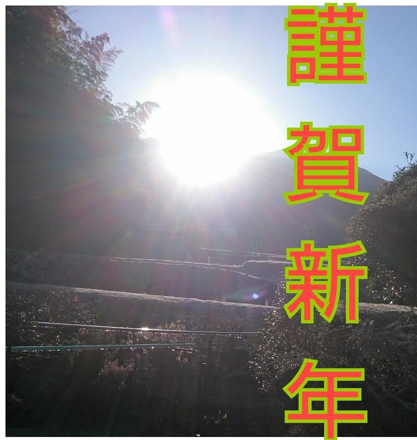 写真コラージュメーカー_cxtJnR