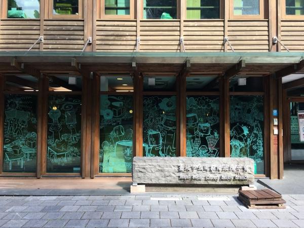 171215-臺北市立圖書館北投分館