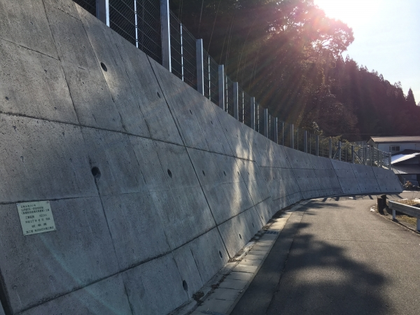 180218-防護擁壁