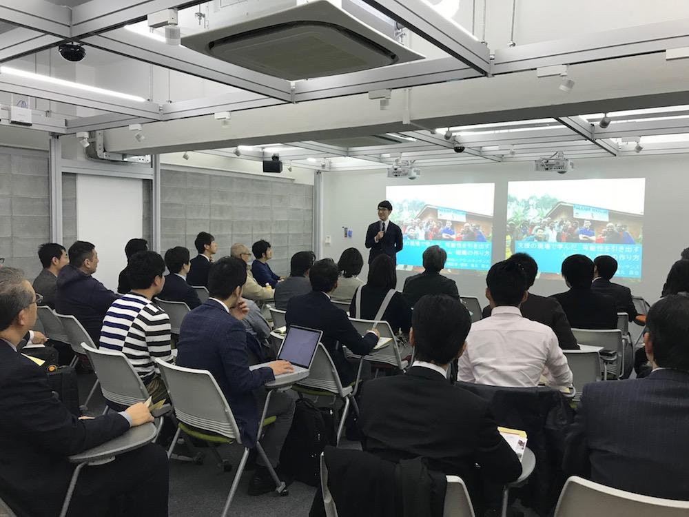 a manager seminar 1