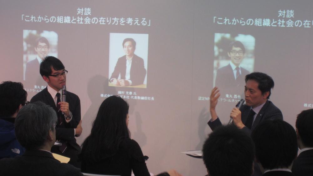 a manager seminar 2