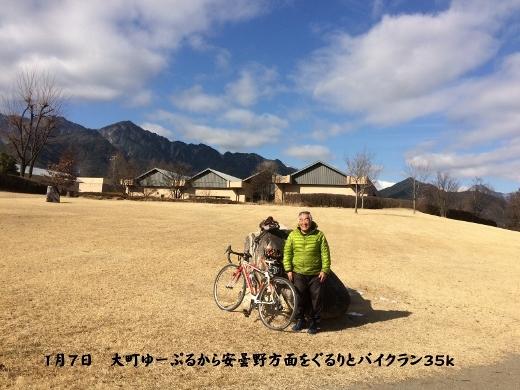 7日のバイクラン (1) (520x390)