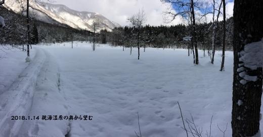 1_14姫川源流親海湿原を歩く (4) (520x271)