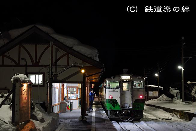 20180114会津宮下駅1DX2