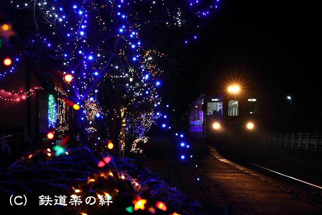 20180120花輪駅01