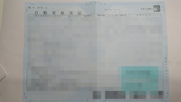 01_180225DSC_0024.jpg