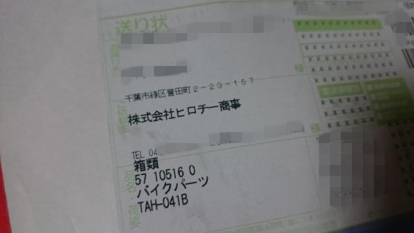 05_180209_1.jpg
