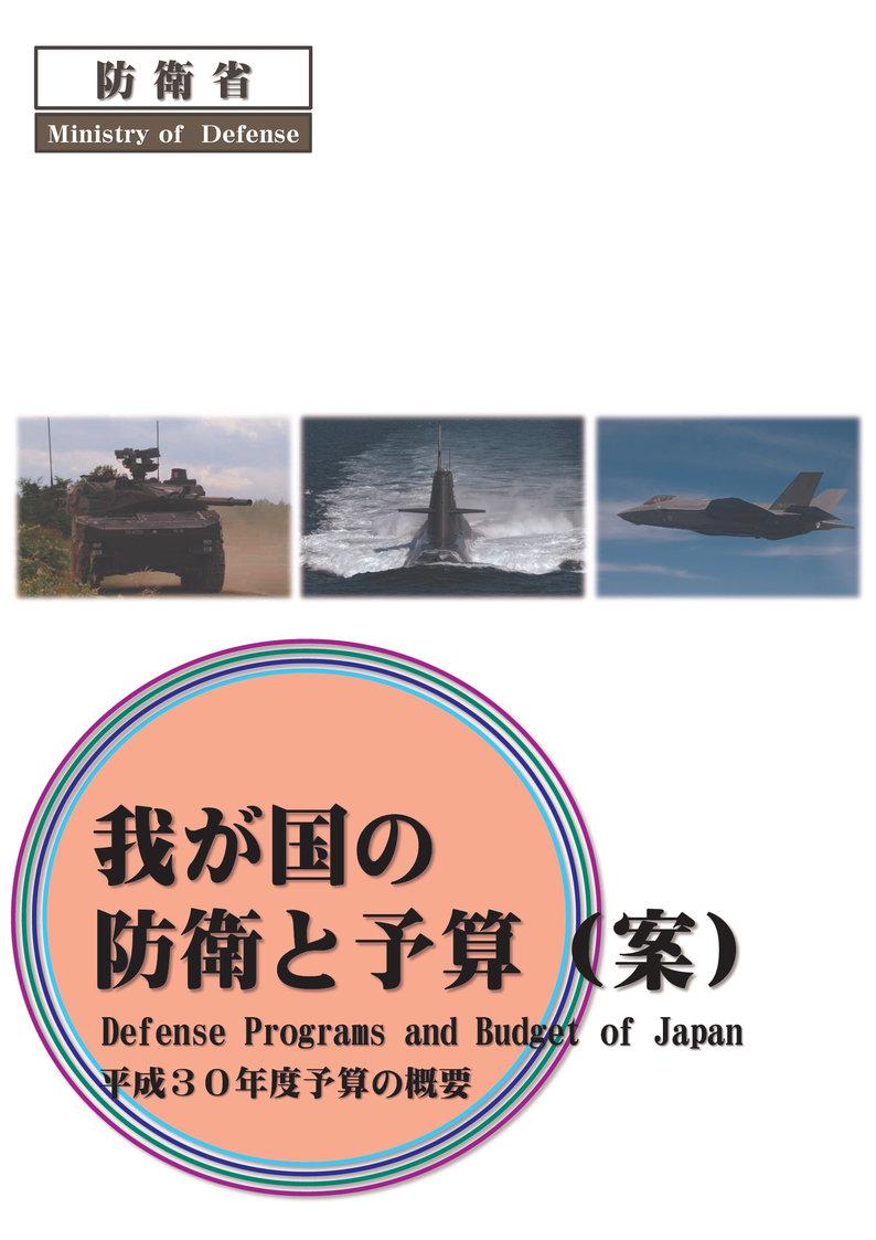yosanan0001[1]