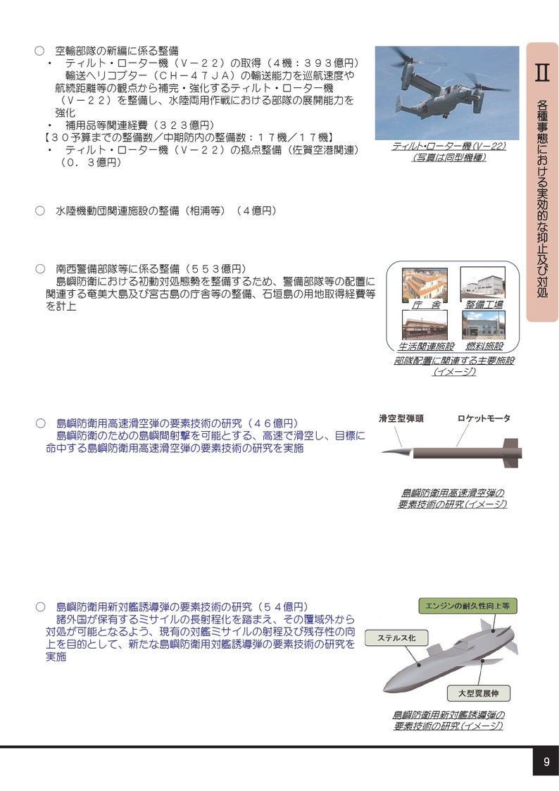 yosanan0013[1]
