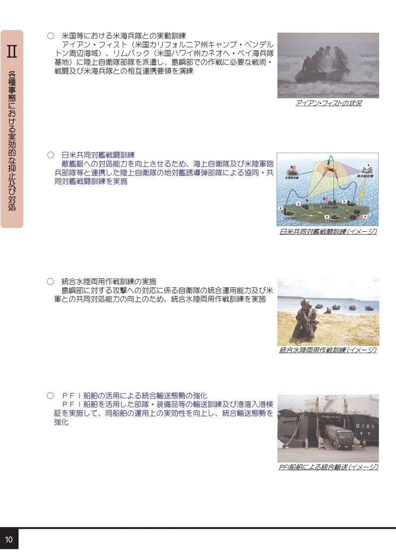 yosanan0014[1]